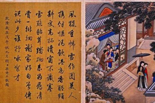 清朝使用什么文字?古代清朝的文字有怎样的演变过程?